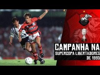 Campanha na Supercopa Libertadores de 1995