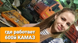 Устраняю свои косяки по передней части КАМАЗ/ Замена трубки слива масла с турбины
