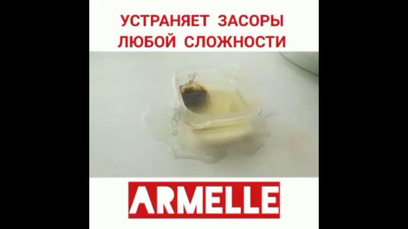 Отзыв на гранулы