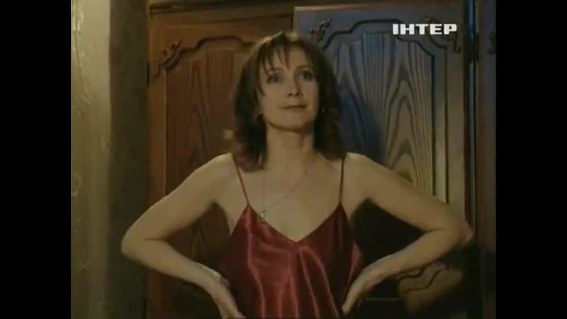 Похождения брошенного мужа или жизнь как цирк, комедия, Россия, 2000