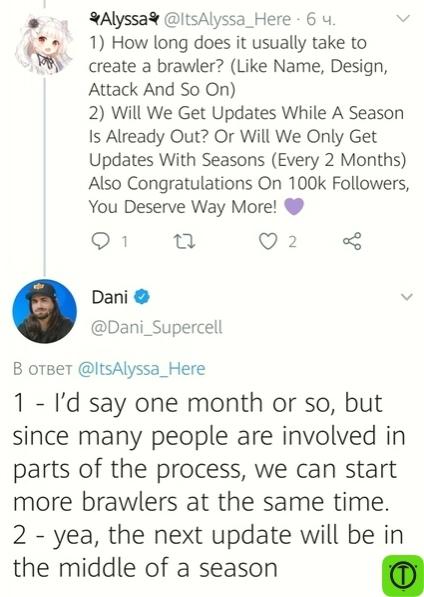 Из твиттера Дэни: Q: 1) Сколько обычно занимает