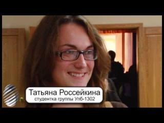 ТГУ NEWS: Презентация внеучебной деятельности ТГУ 2013