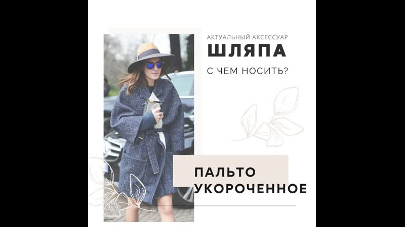Hats_AW_20_m