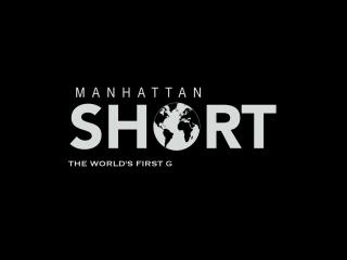 Манхэттенский фестиваль короткометражного кино 2018