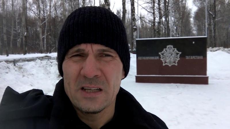 Отчет о визите к Фатхутдинову Р.Р., для завершения строительства Монумента.