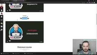 Вступительная трансляция на курсах JS и React