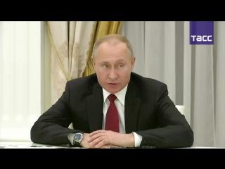 Путин проводит встречу с вновь избранными главами субъектов