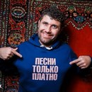 Персональный фотоальбом Романа Крауса