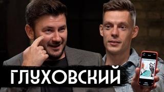 Глуховский – рок-звезда русской литературы