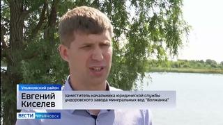 Жители села Крутояр, что в Ульяновском районе не могут попасть на любимый пруд.