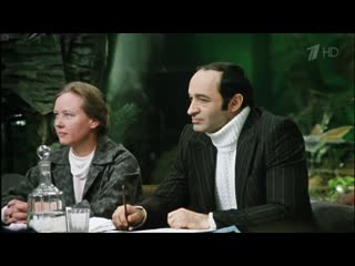 «Гараж» (1979) - трагикомедия, реж.  Эльдар Рязанов HD 1080
