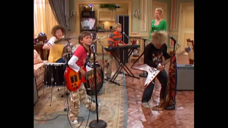 Музыкальная группа Зака и Коди Всё тип топ или жизнь Зака и Коди