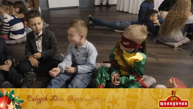 Щелкунчик. Новые главы - новогодняя программа от Big Event детям