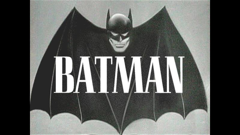 Бэтмен-Сериал-Серия 8 (1943)