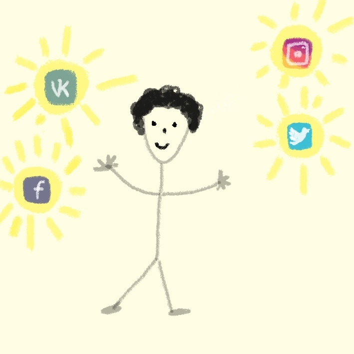 Афиша Ярославль Работа учреждений культуры с социальными сетями