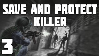. Save and Protect: Killer #3. Отряд Долга