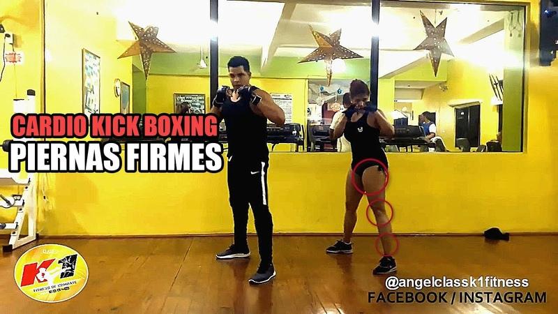 Cardio Kick Boxing -Swalla - Edit para K1 Fitness Mix Para Combate Un Track Olvidado Muy Bueno.