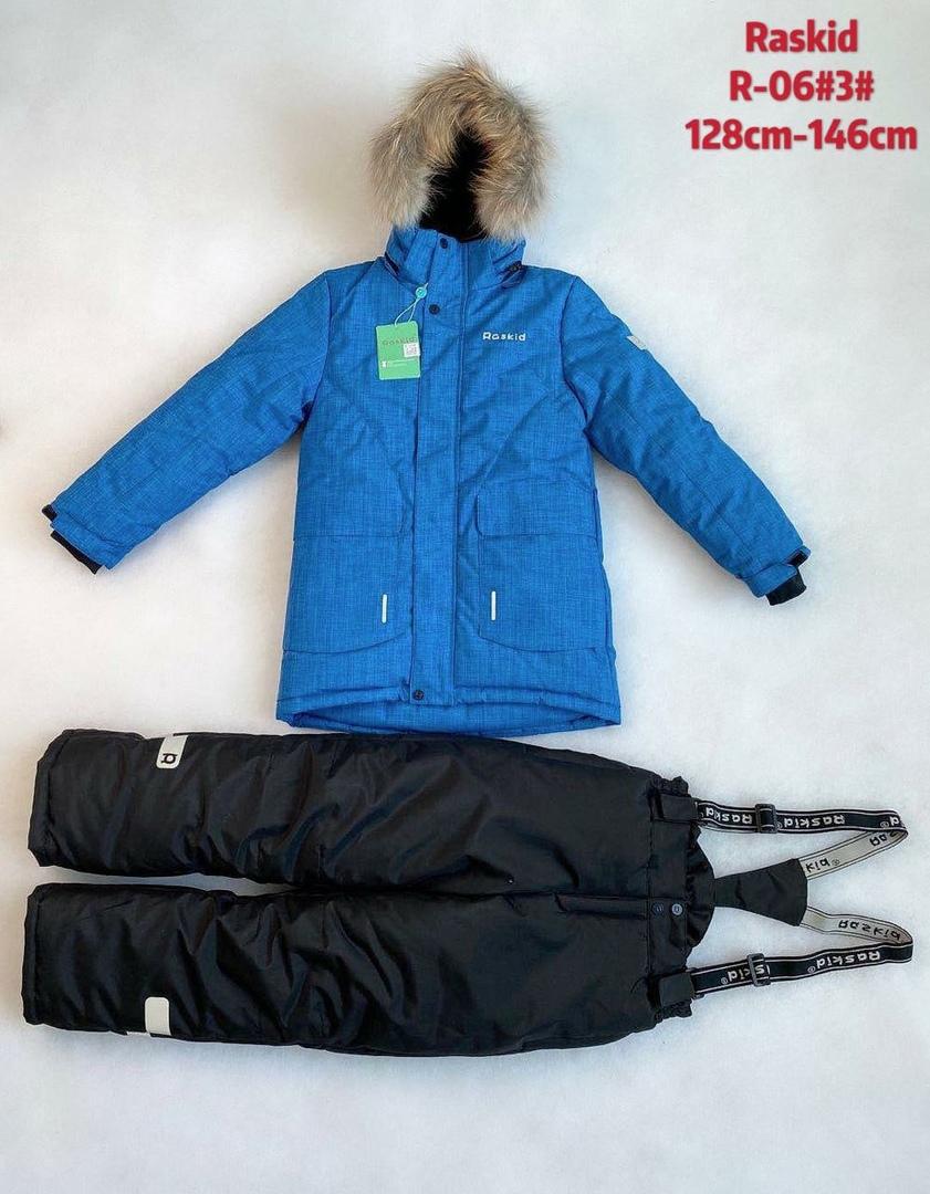 Зимний костюм Raskid R- 06-3