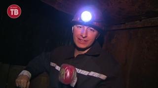 """На километр под землю. О нелёгком труде шахтёров Донбасса. Шахта """"Прогресс"""""""