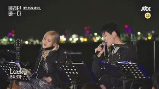 Watch video: Rose @ JTBC The Sea of Hope preview