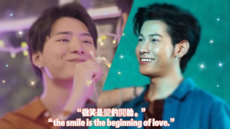 [singtokrist]那些年sk看著對方甜笑的每一個瞬間smiling momentthe smile is the beginning of love一看見你就笑的人19981