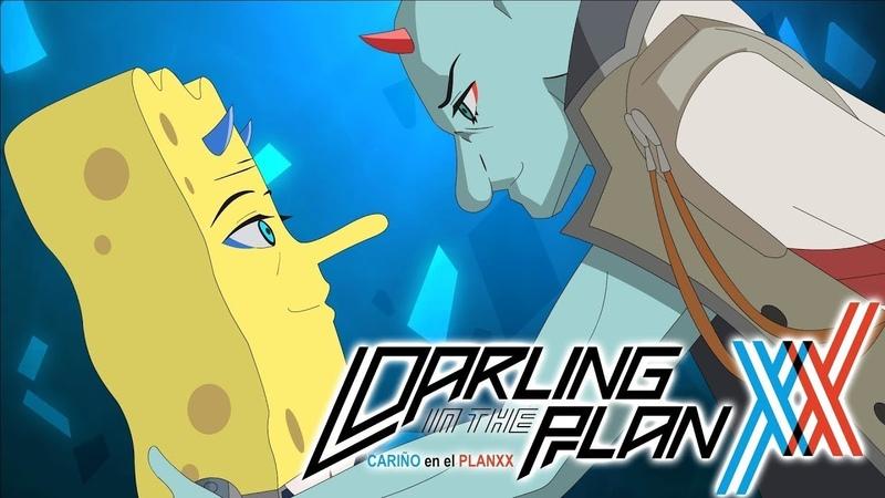 Губка Боб Квадратные Штаны аниме опенинг Darling in the FranXX Nika Lenina RUS Cover