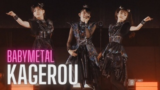 BABYMETAL   Kagerou (with Kami Band Intro)   LIVE Compilation (HQ)