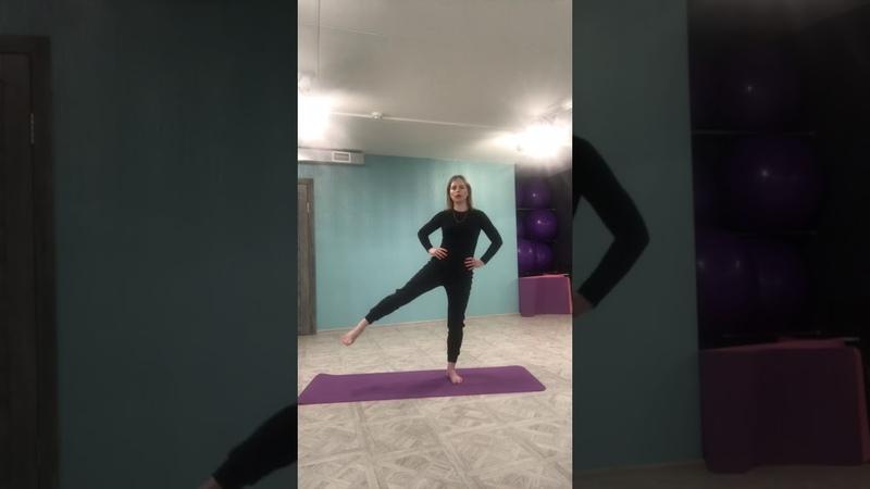 БГТУ комплекс утренней гигиенической гимнастики