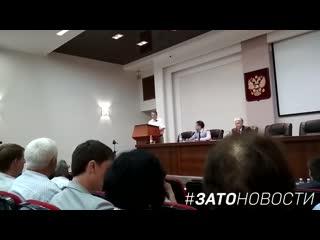 """Костюков не """"Почетный гражданин Сарова"""""""