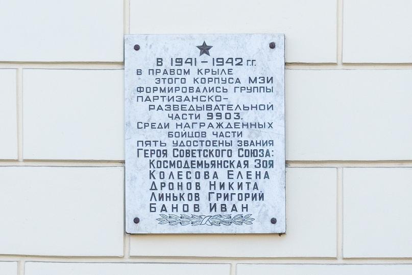 Особая разведывательно-партизанская организация в/ч 9903, изображение №19