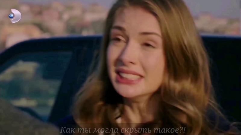 Yigit Sibel Йигит и Сибель Şeref meselesi Дело чести Прости меня