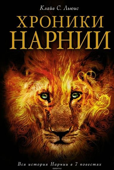Книгопоказ «Фантастическая страна на книжной полке», изображение №5