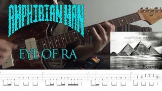 [Screen Tabs] Amphibian Man - Eye Of Ra    Pyramids (2016)    Oriental Instrumental Surf Rock    Fender Jazzmaster