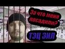 ТЭЦ ЗИЛ , Побег от охраны , Завод имени Лихачева