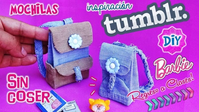 DIY ✄ Como hacer MOCHILAS para MUÑECAS Inspiración TUMBLR SIN COSER!! Muy FÁCIL MANUALIDAD!!