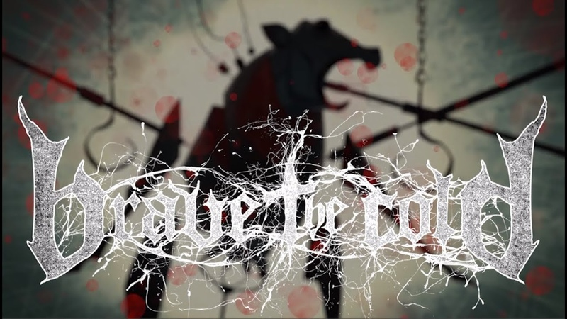 Brave The Cold Hallmark Of Tyranny Official Music Video
