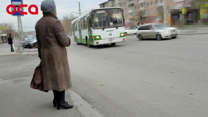 Ачинские маршрутки не прошли очередную проверку от ОСЫ