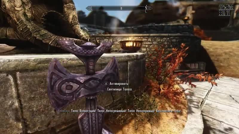 Игры на ПЕЧи Прохождение TES V Skyrim Legendary Edition 12 Где бы взять денег