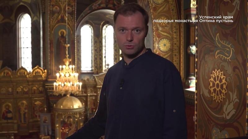 проект Храм78 : Успенская церковь подворья монастыря Оптина Пустынь