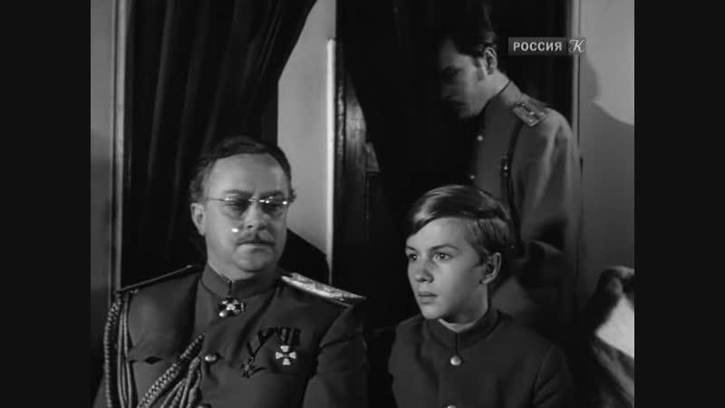 Адъютант его превосходительства Серия 3 1969