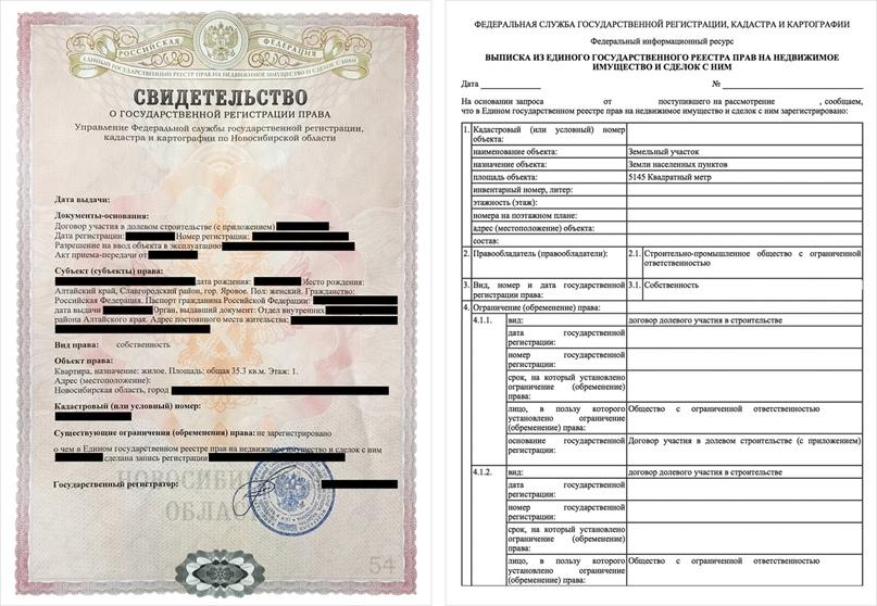 Путин освободил крымчан от госпошлин на загранпаспорта и недвижимость