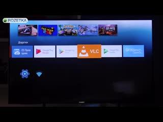 смотрите фильмы бесплатно и играите в игры на большом экране