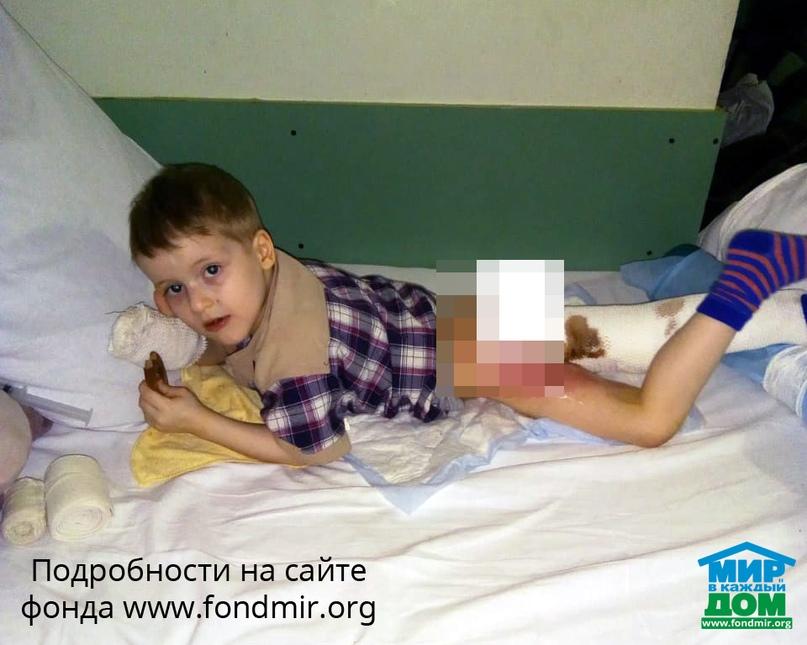 💥💥💥 Артем С., 6 лет