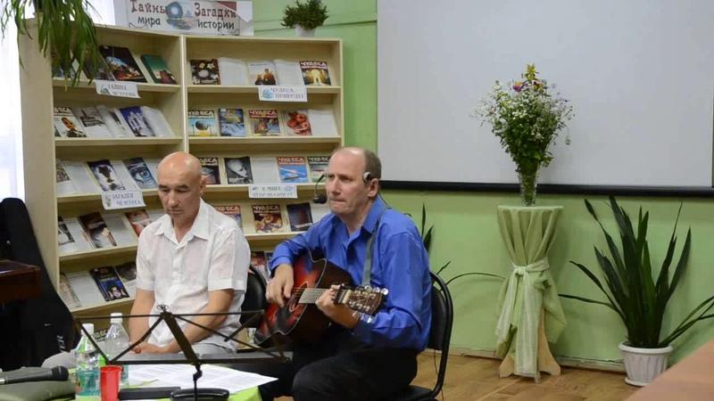 Виктор Королёв Я поэт воспевший глухомань