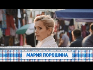 Челночницы  Мария Порошина!