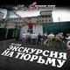 """Студия Даниленко """"Кореш"""" - Звенит звонок - пора расстаться"""