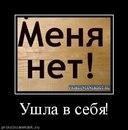 Персональный фотоальбом Виктории Регурецкой