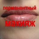 Личный фотоальбом Ольги Синдеевой