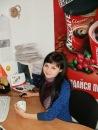 Персональный фотоальбом Татьяны Липенко