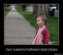 Фотоальбом Насти Третьяковой